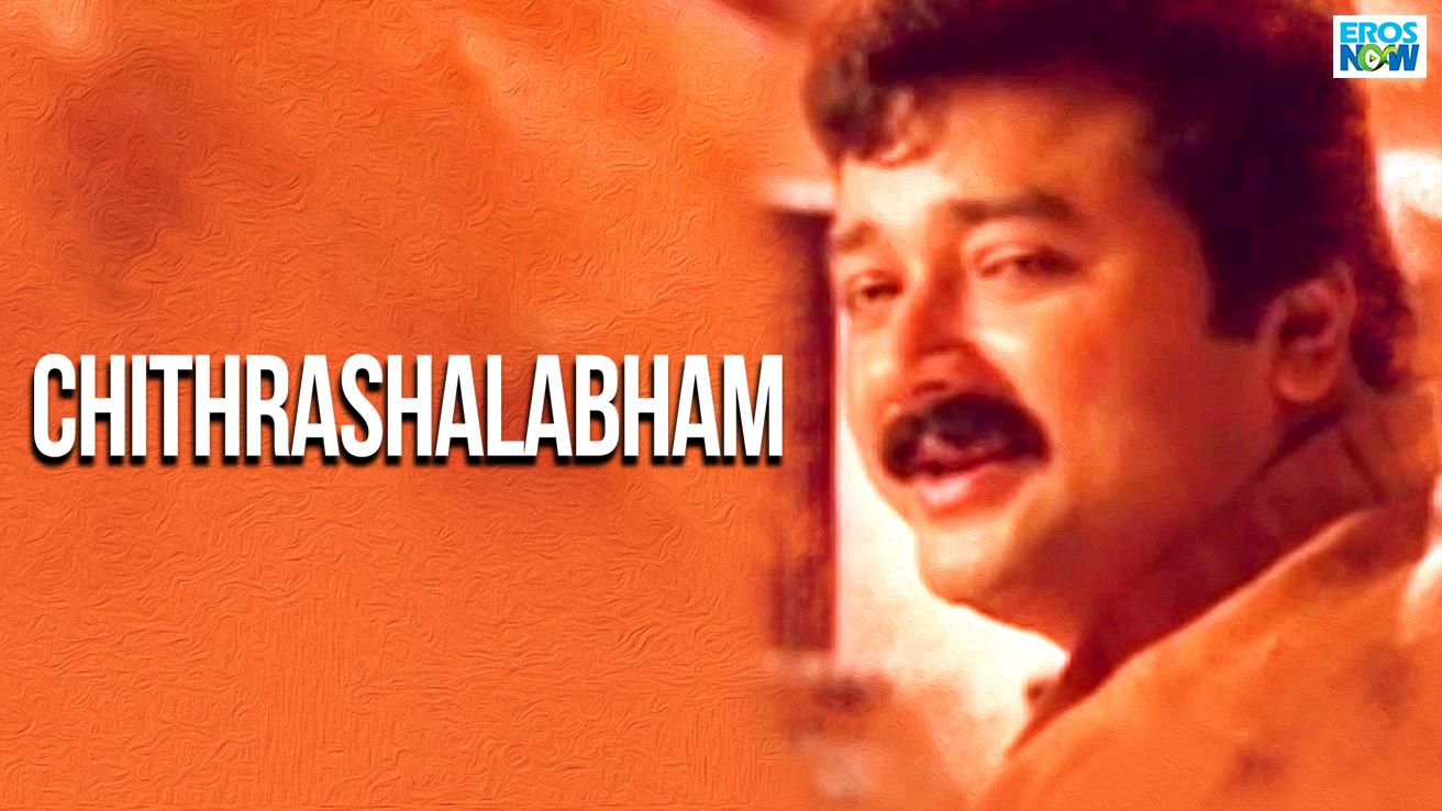 Chithrashalabham