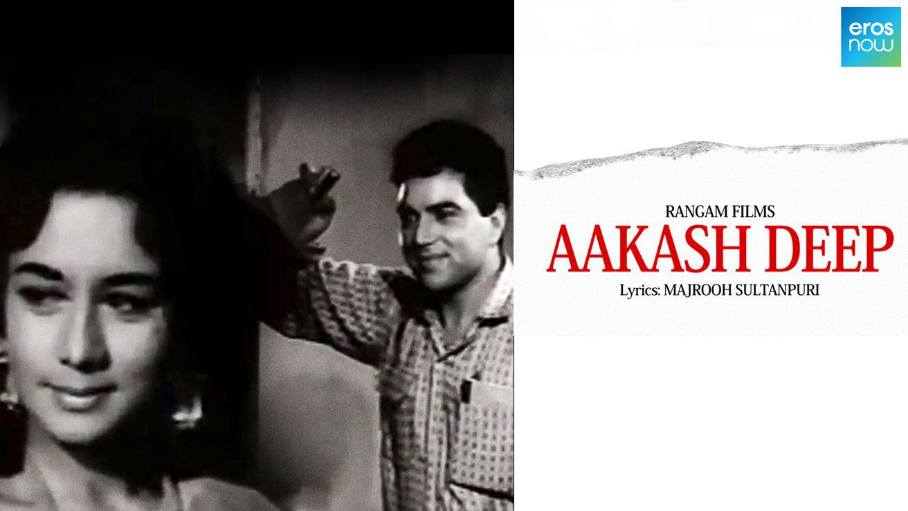Aakash Deep