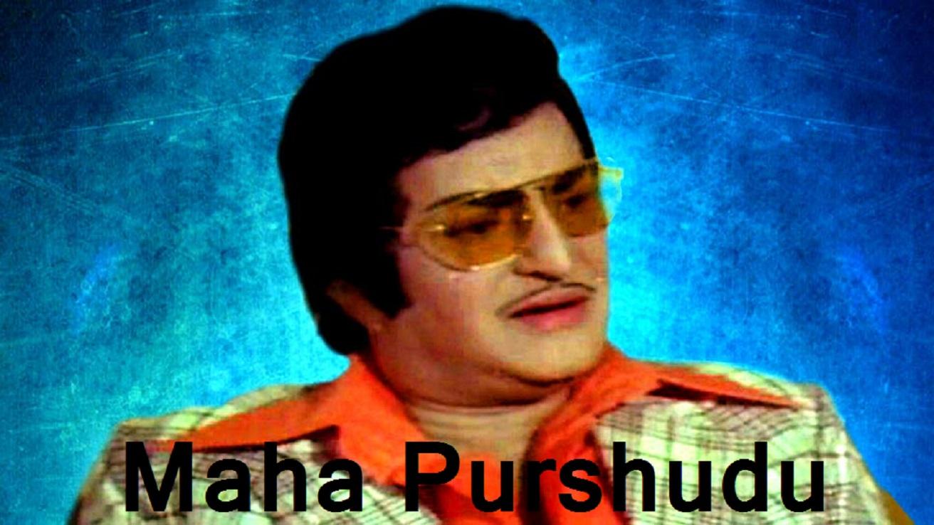 Maha Purshudu