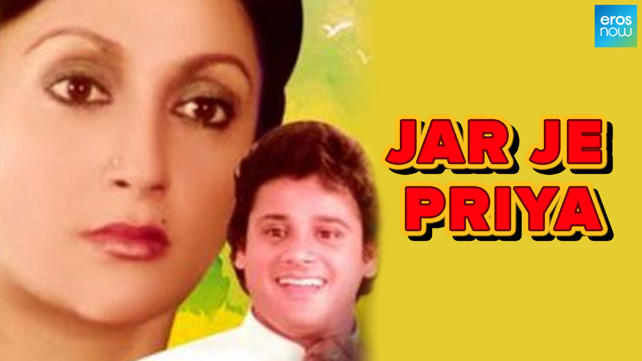 Jar Je Priya
