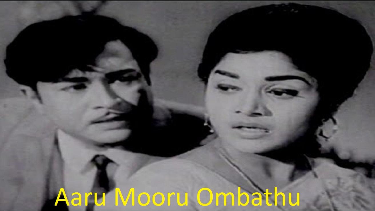 Aaru Mooru Ombathu