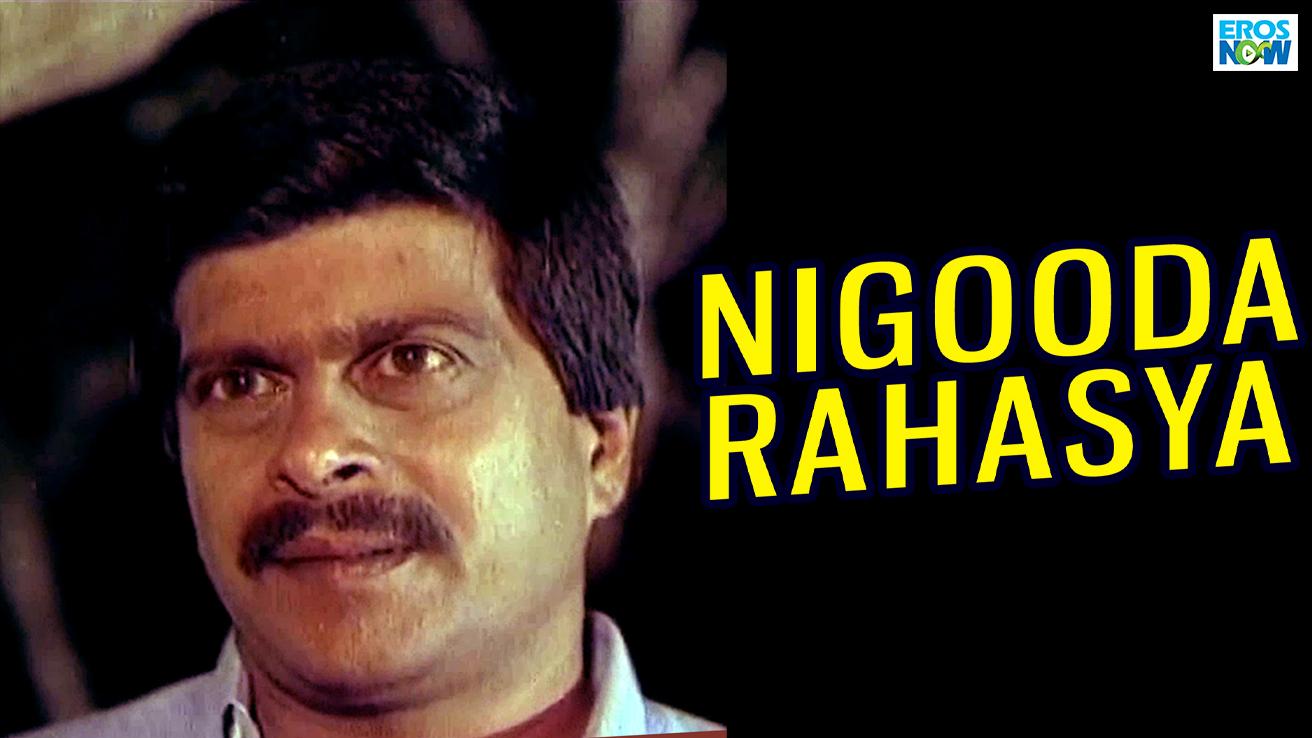 Nigooda Rahasya