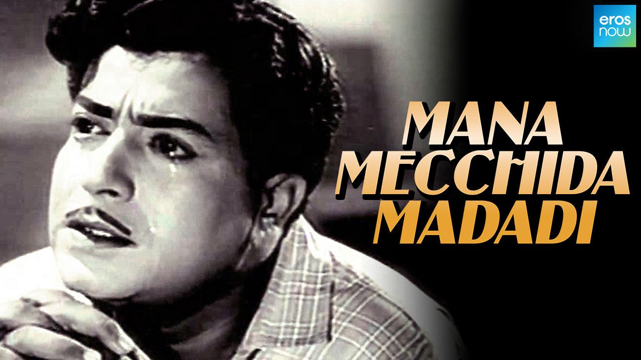 Mana Mecchida Madadi