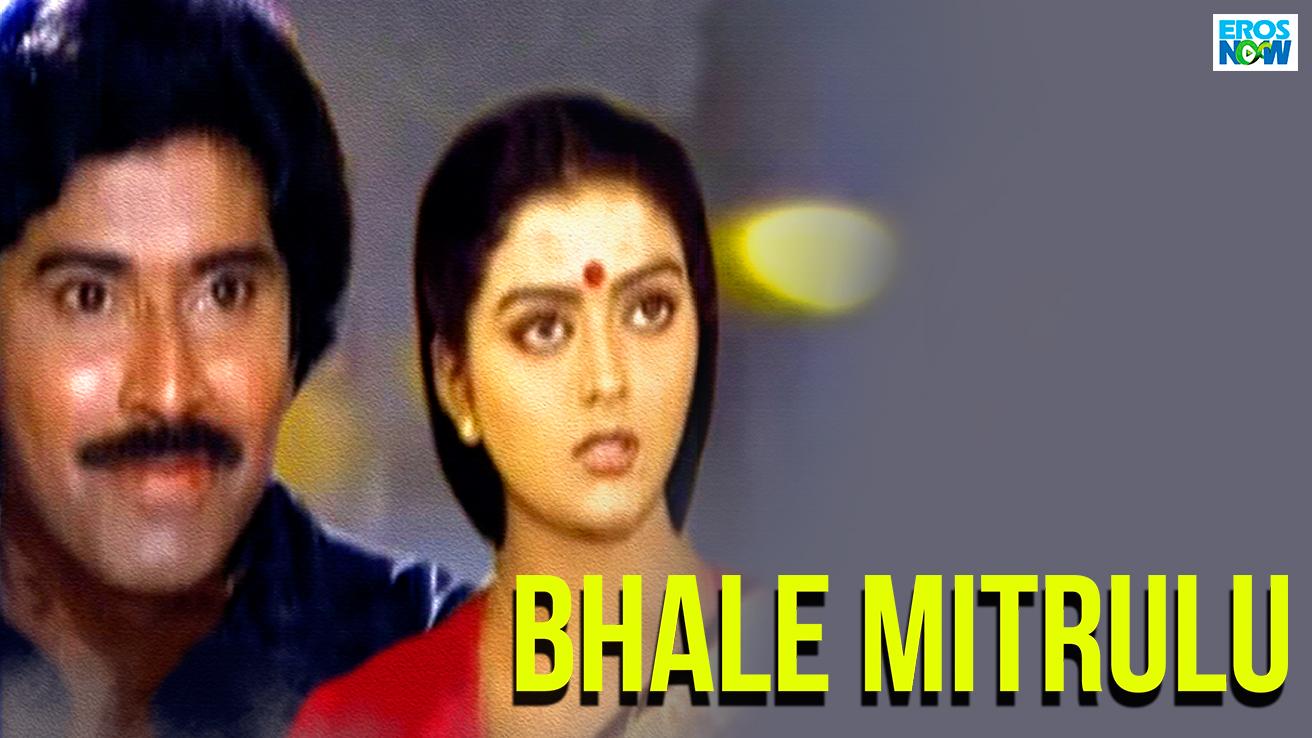 Bhale Mitrulu
