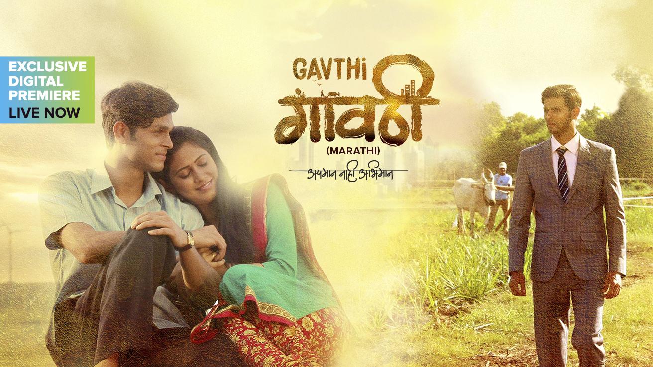 Gavthi