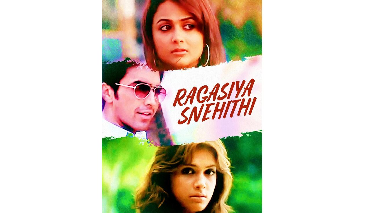 Ragasiya Snehithi