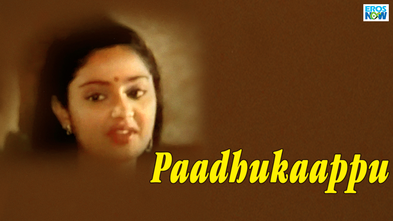 Paadhukaappu