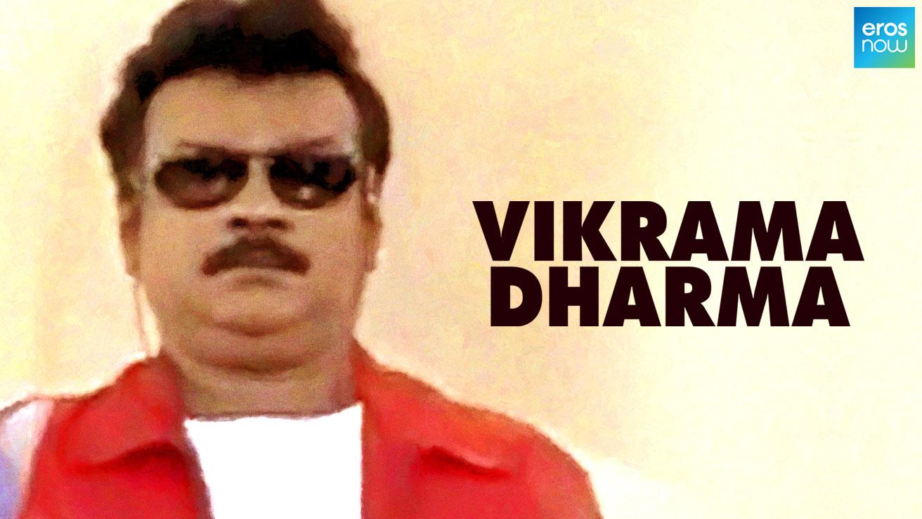 Vikrama Dharma