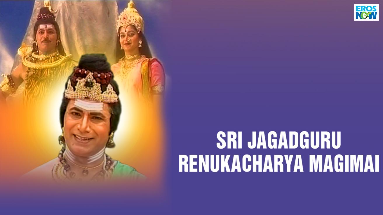 Sri Jagadguru Renukacharya Magimai