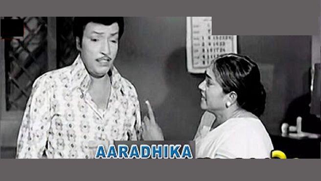 Aaradhika