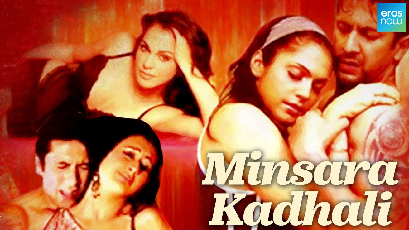 Minsara Kadhali