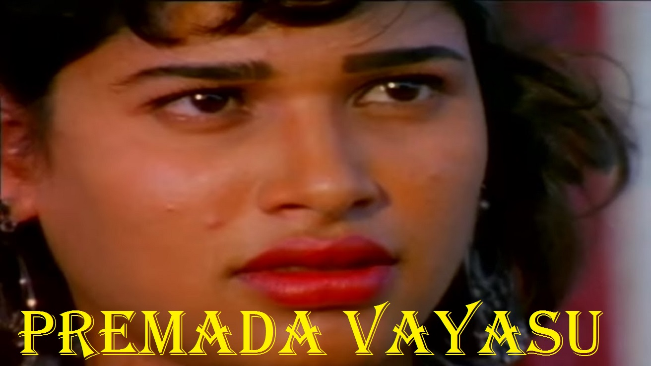 Premada Vayasu