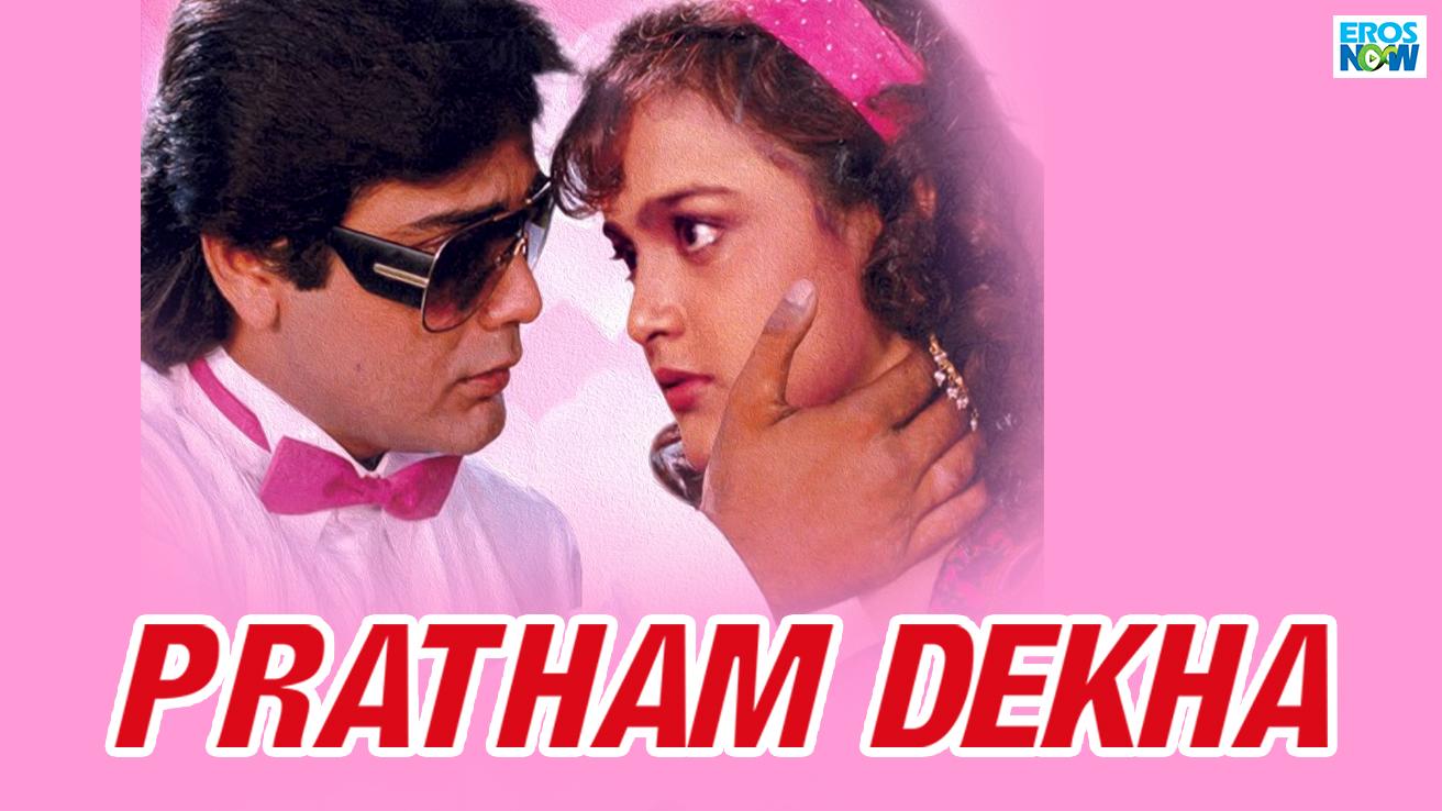 Pratham Dekha