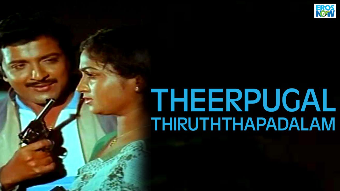 Theerpugal Thiruththapadalam