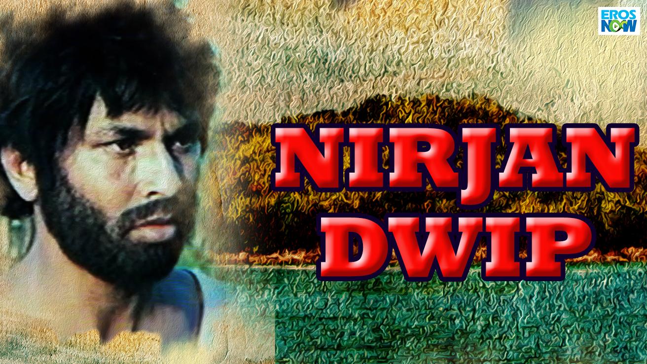 Nirjan Dwip