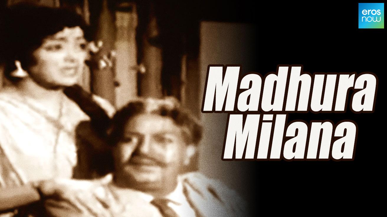 Madhura Milana