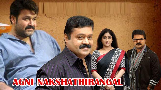 Agni Nakshathirangal