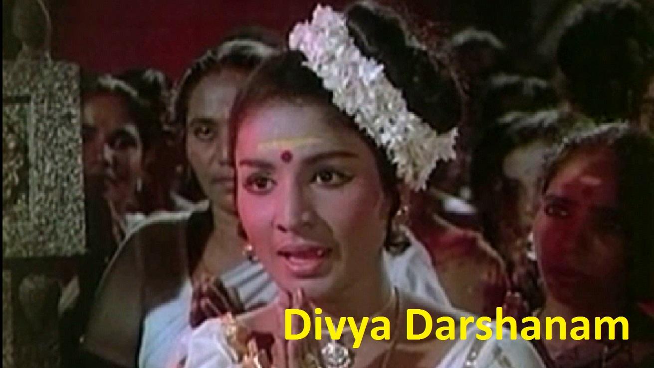 Divya Darshanam
