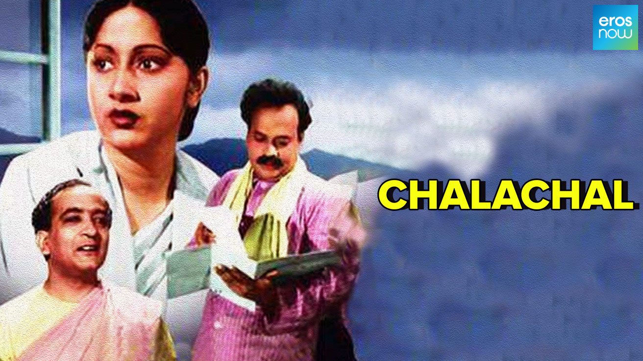 Chalachal