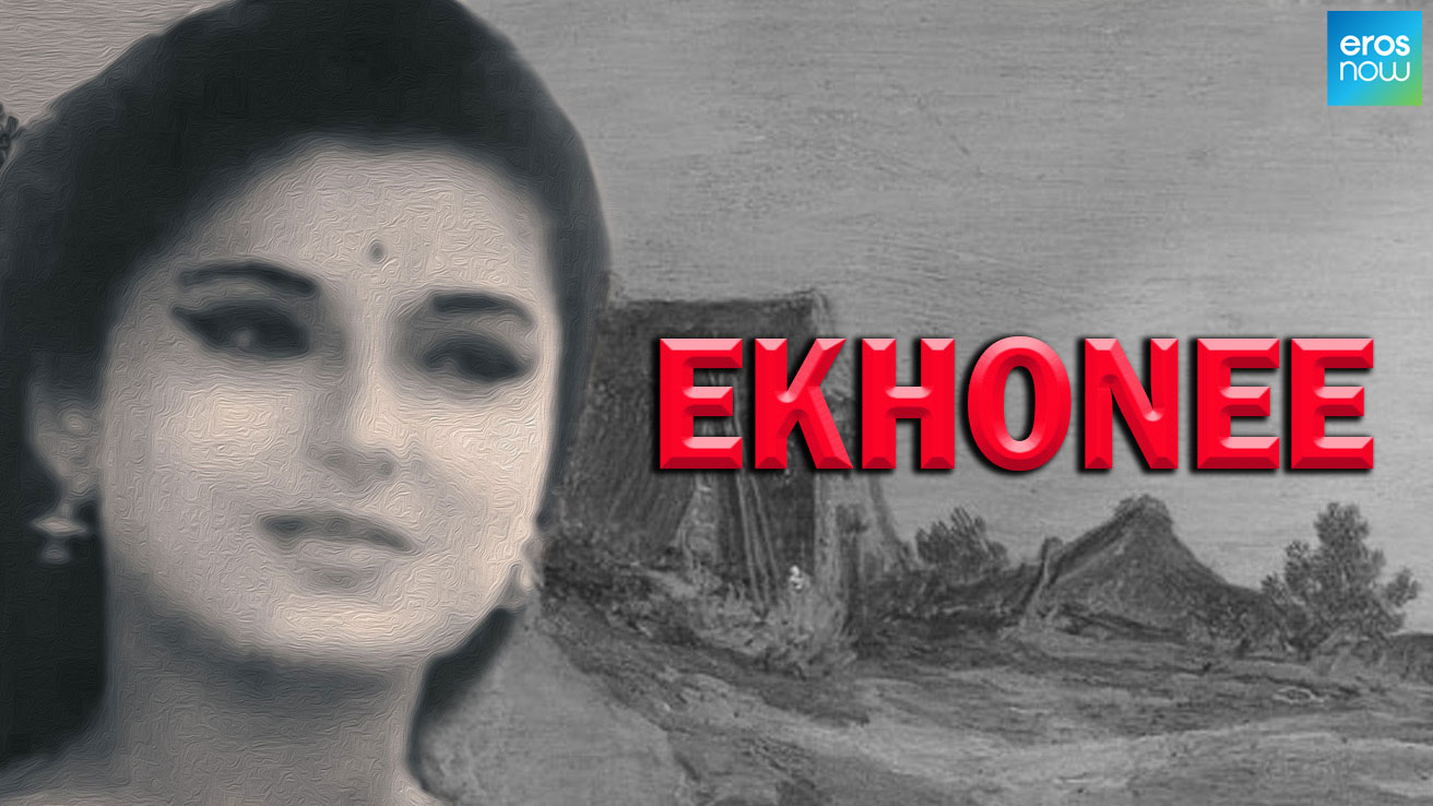 Ekhonee