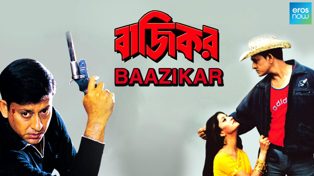 Baazikar