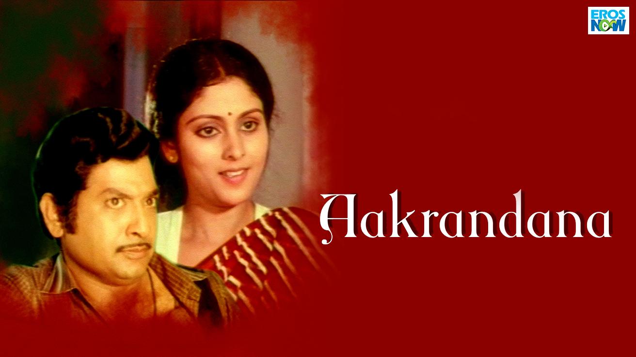 Akrandhana
