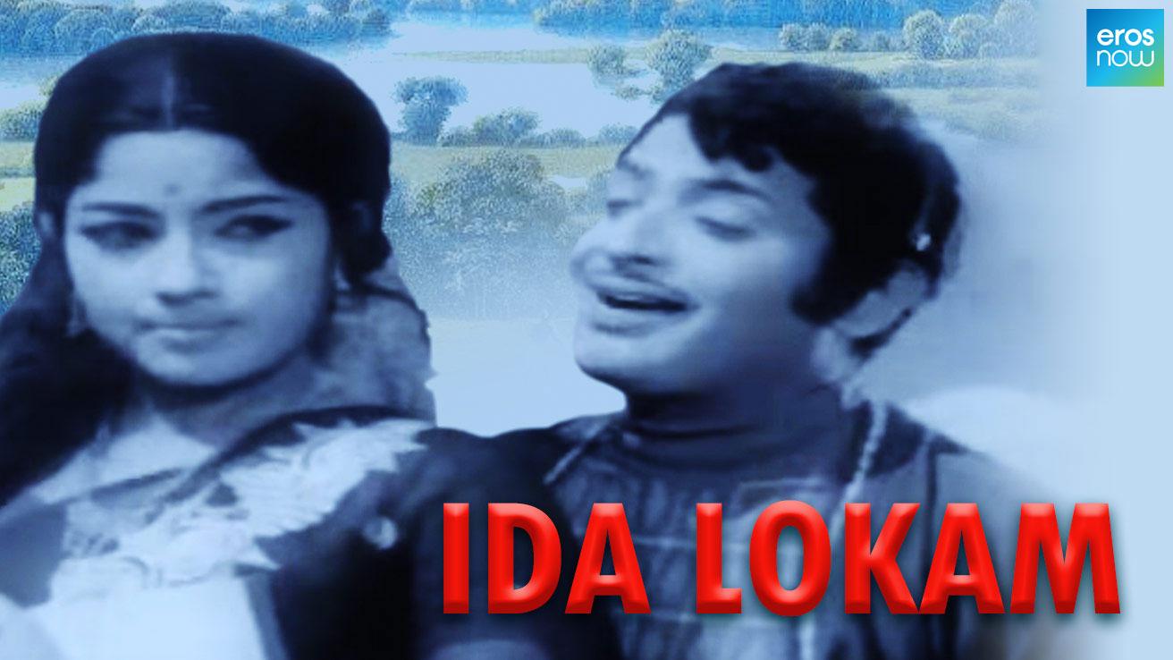 Ida Lokam