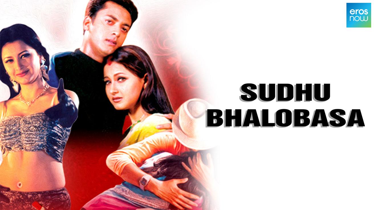Sudhu Bhalobasa