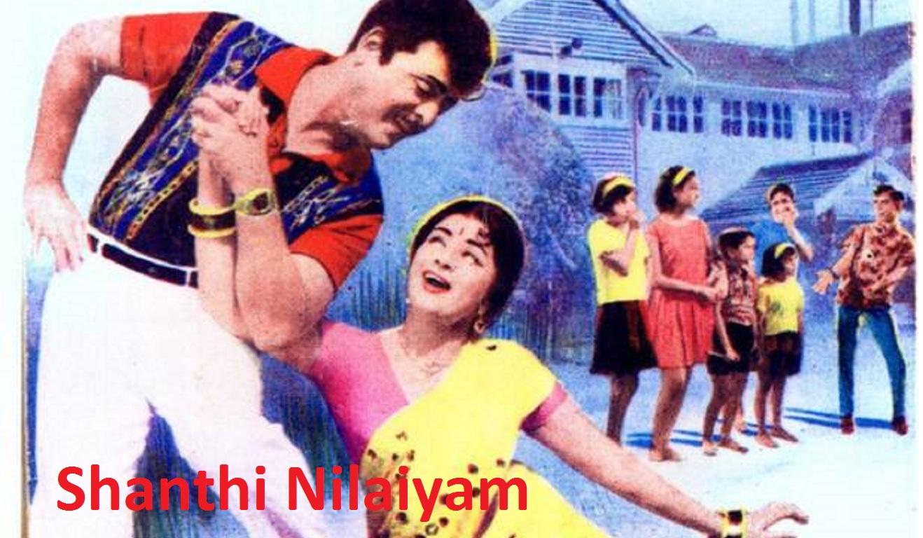 Shanthi Nilaiyam