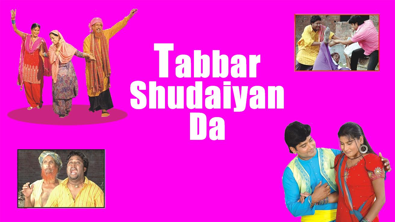 Tabbar Shudaiyan Da