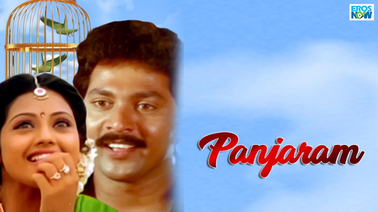 Panjaram