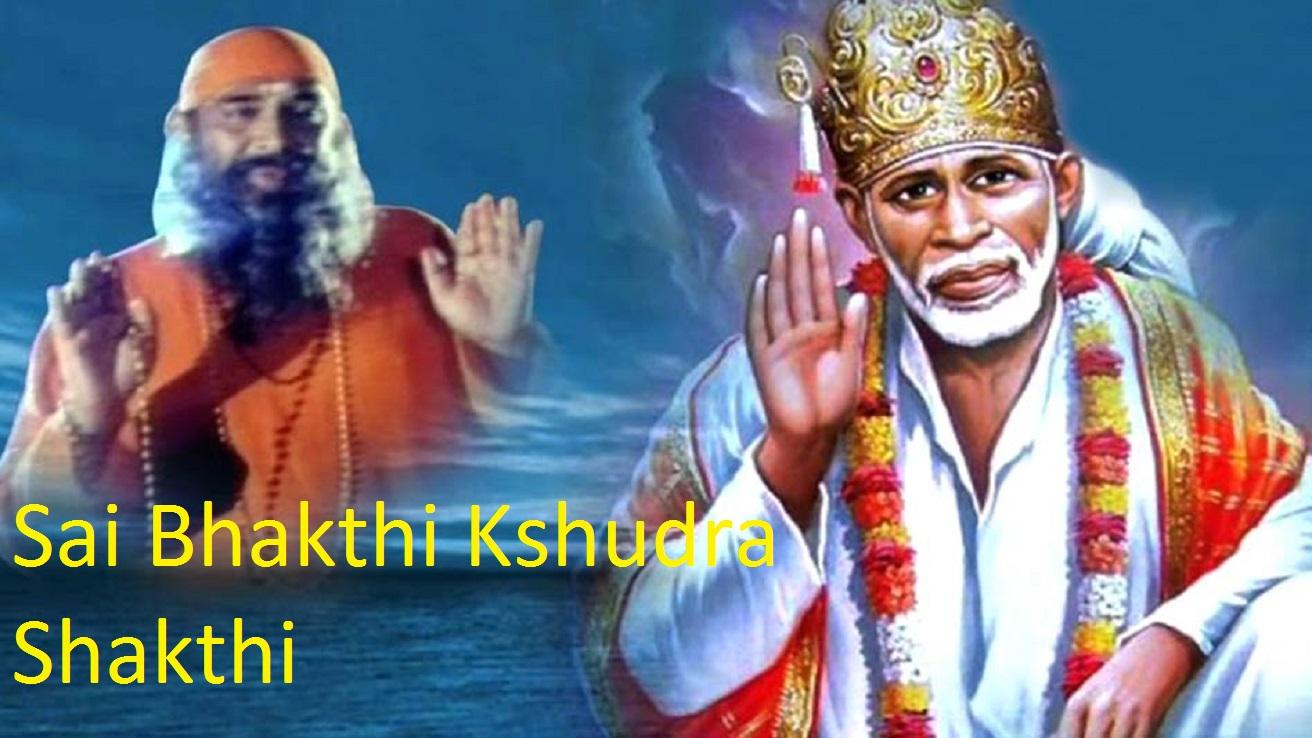 Sai Bhakthi Kshudra Shakthi