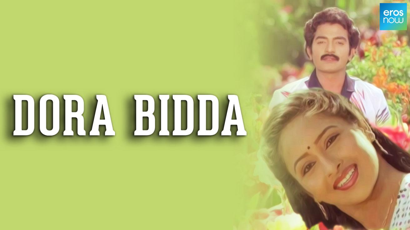 Dora Bidda