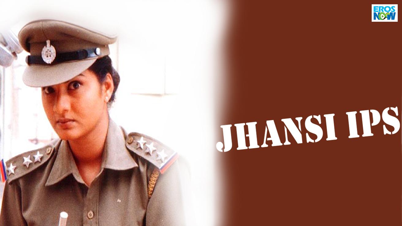 Jhansi IPS