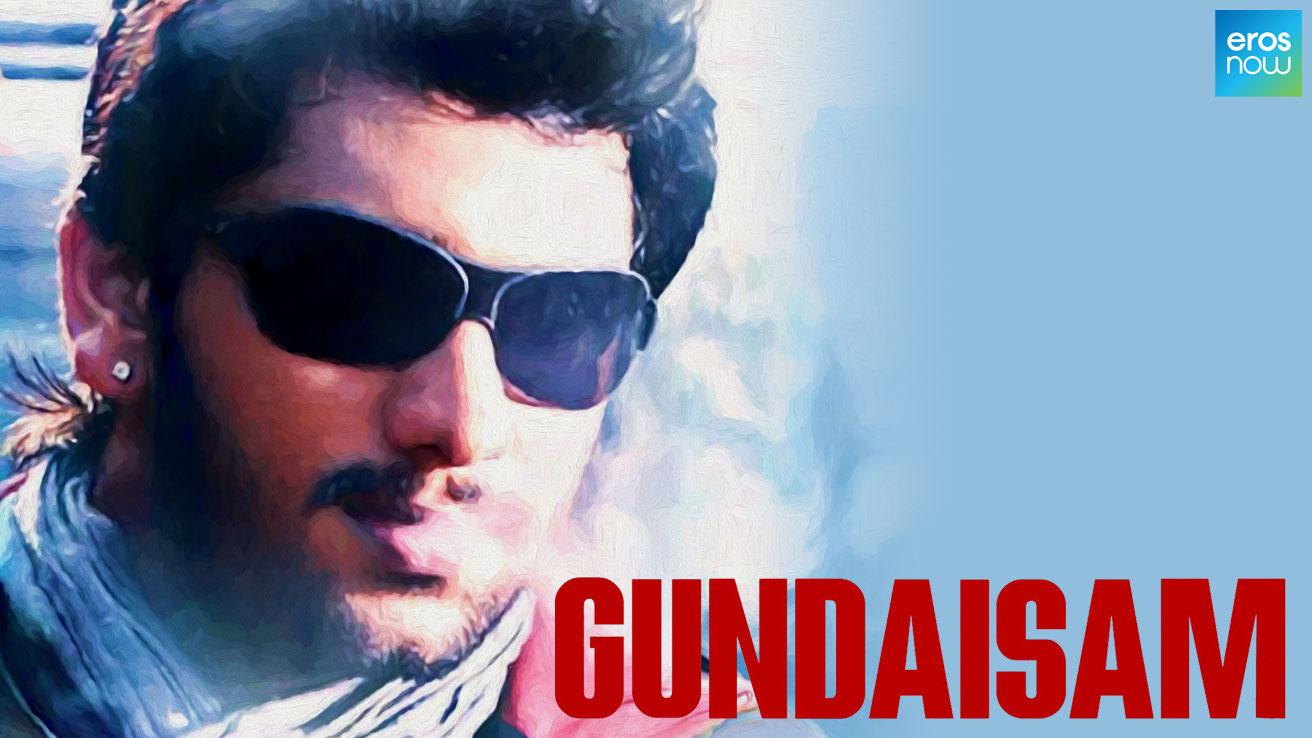 Gundaisam