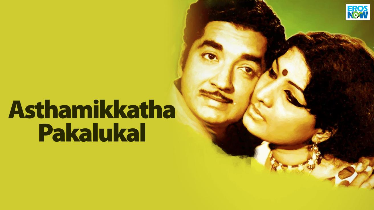 Asthamikkatha Pakalukal
