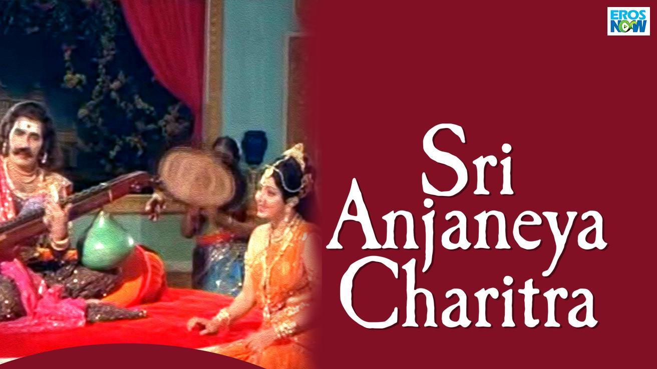 Sri Anjaneya Charitra