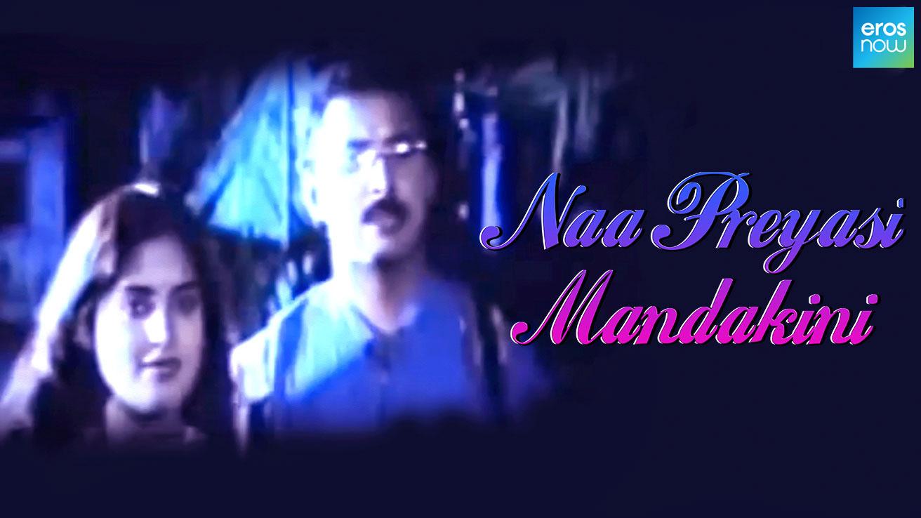 Naa Preyasi Mandakini