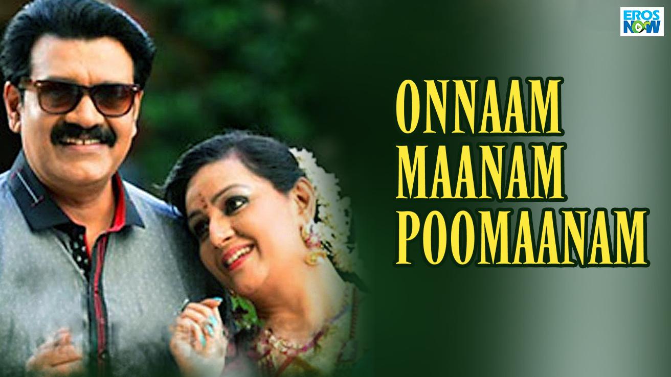 Onnaam Maanam Poomaanam