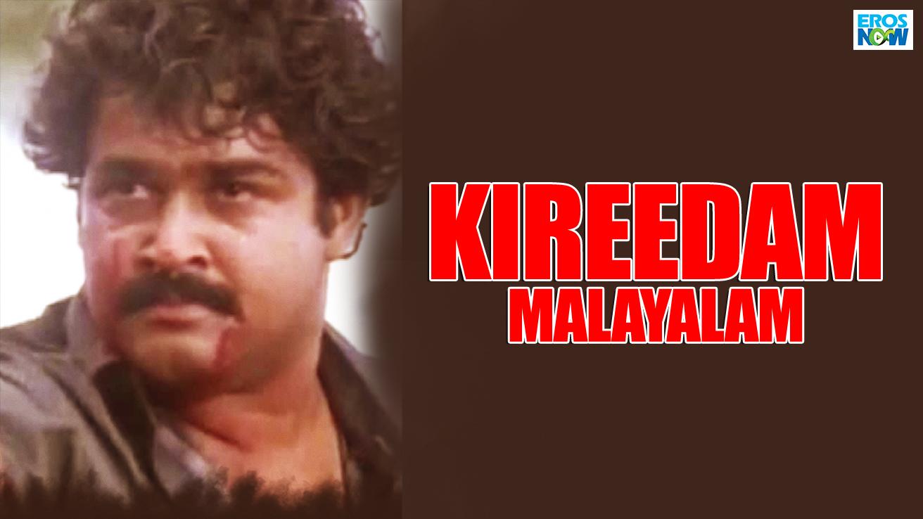 Kireedam - Malayalam