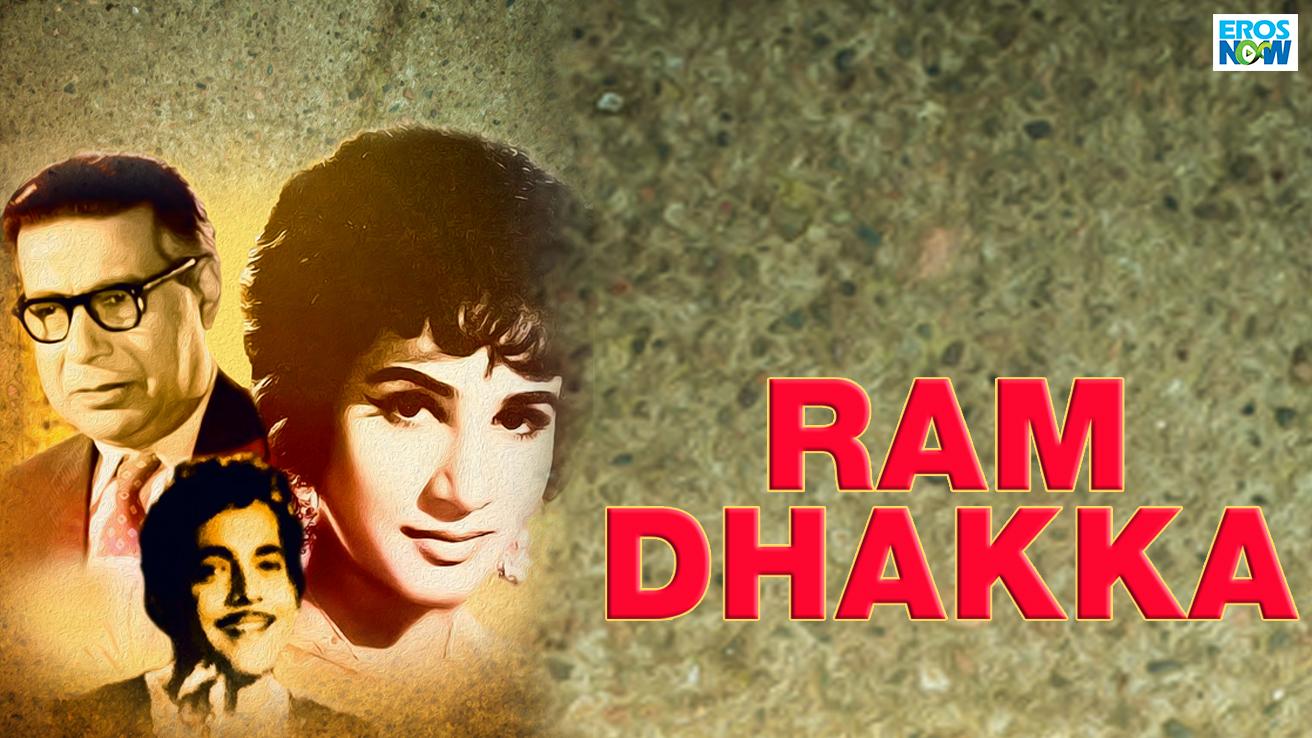 Ram Dhakka