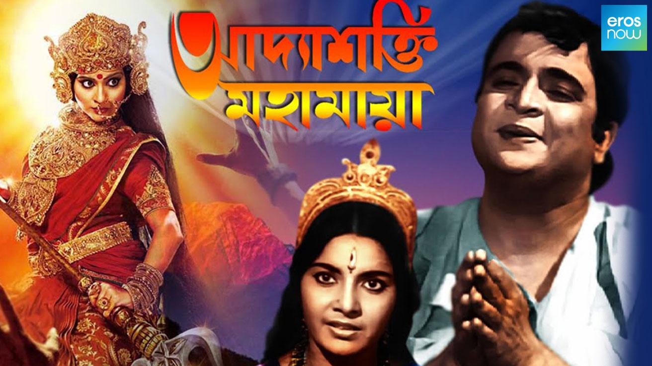 Adyashakti Mahamaya