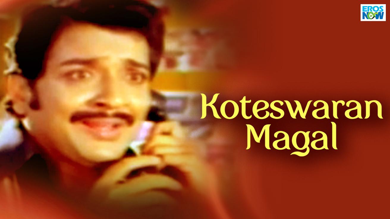 Koteswaran Magal