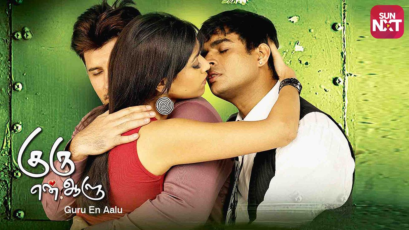 Guru En Aalu Movie Watch Full Movie Online On Jiocinema