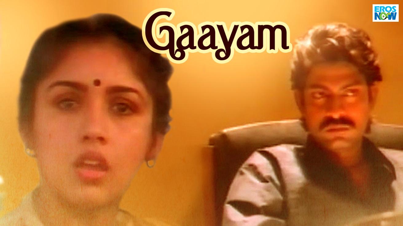 Gaayam