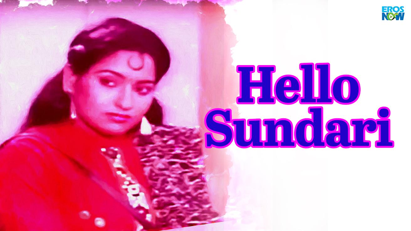 Hello Sundari