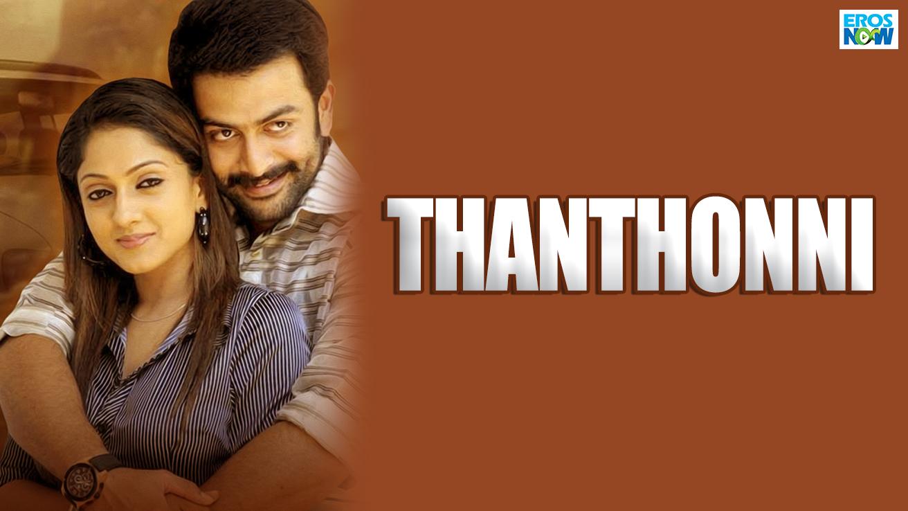Thanthonni