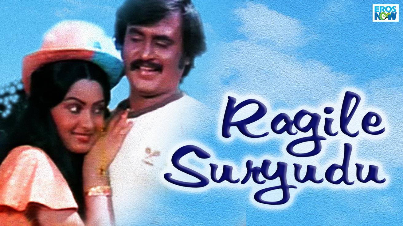 Ragile Suryudu