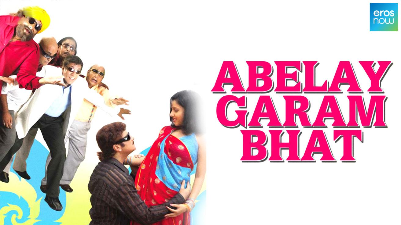 Abelay Garam Bhat