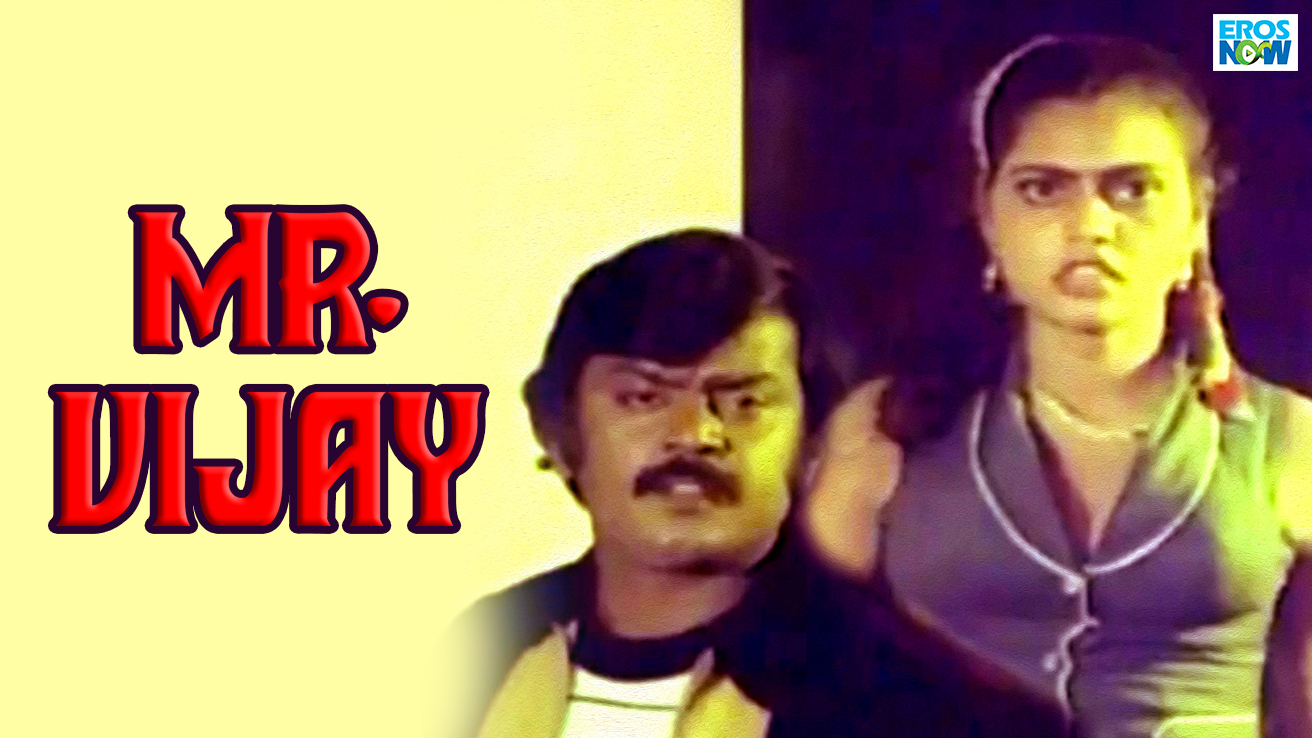 Mr Vijay